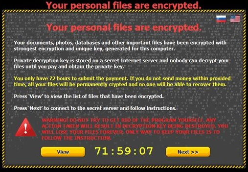 Beware!!! Ransomware threats have just started their second round! снимок