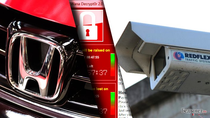 WannaCry hits Honda, RedFlex