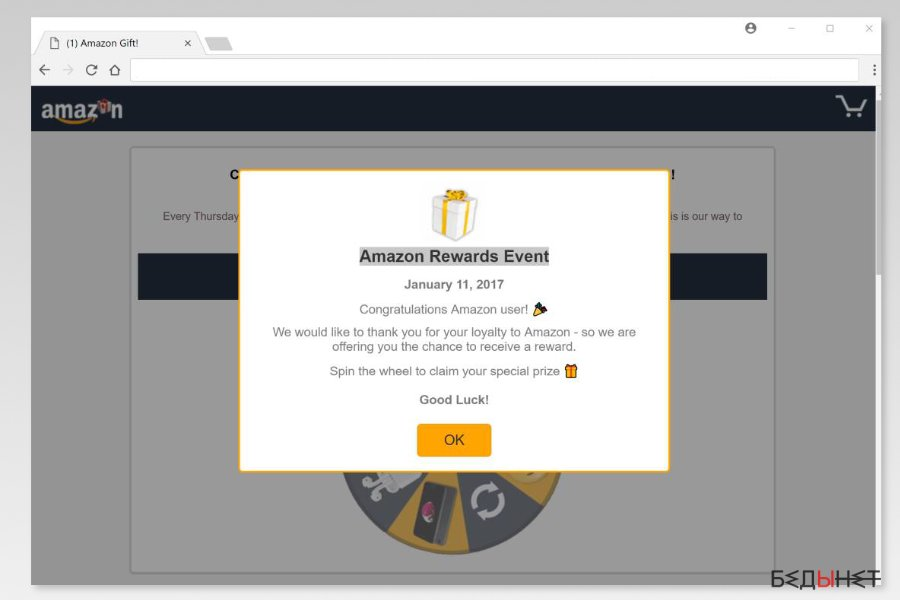 "Пример аферы ""Amazon Rewards Event"""