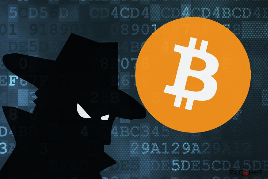 The image of Bitcoin virus