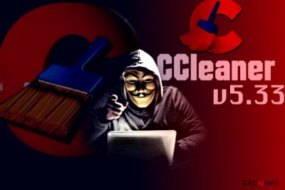 CCleaner вирус
