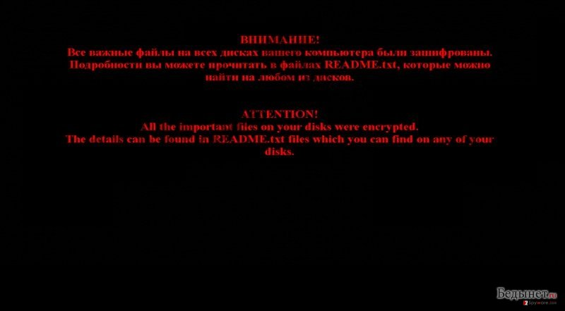 The malicious warning message of Chimera ransomware
