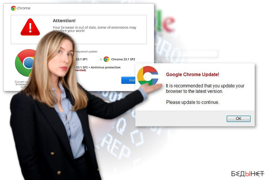 Chrome redirect virus снимок