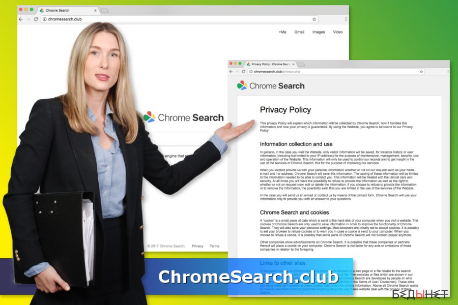 ChromeSearch.club вирус