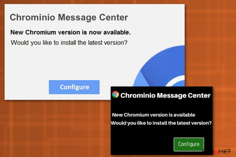 Chrominio Message Center вирус