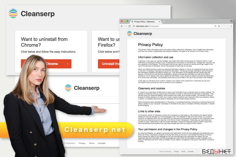 Cleanserp.net вирус