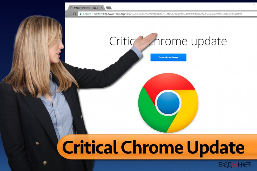 Critical Chrome Update вирус