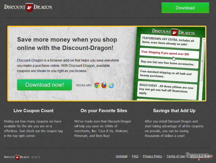 'Ads by Discount Dragon' virus