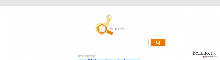 Do-search снимок