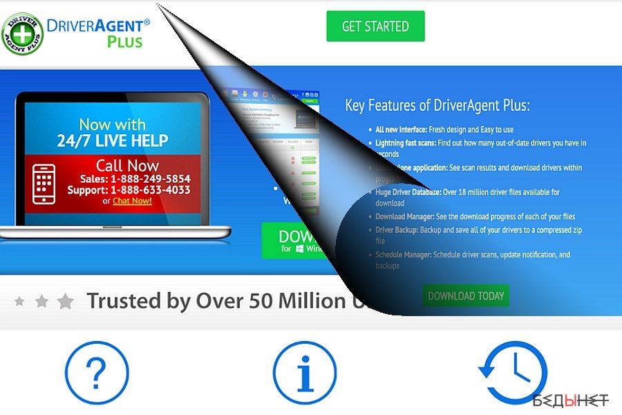 The example of DriverAgent Plus
