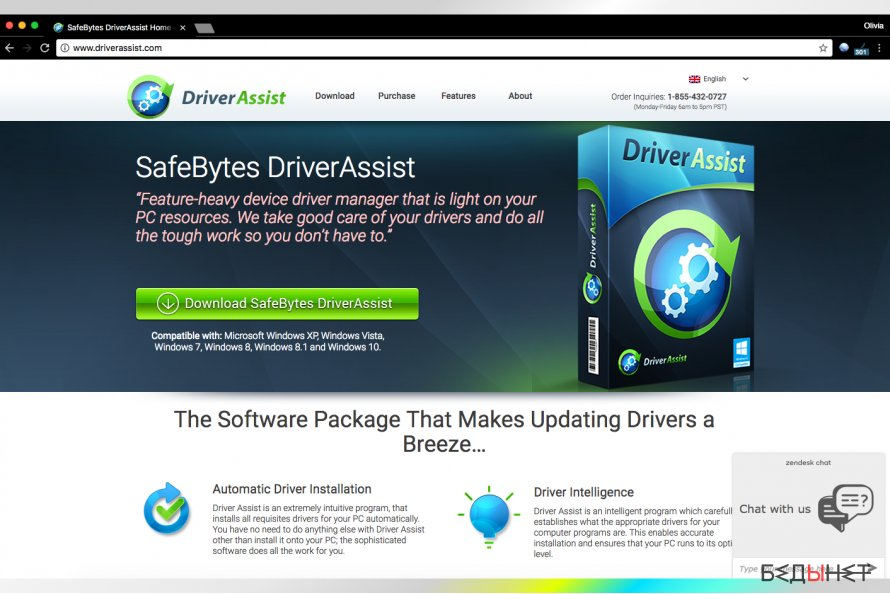 Driver Assist by SafeBytes