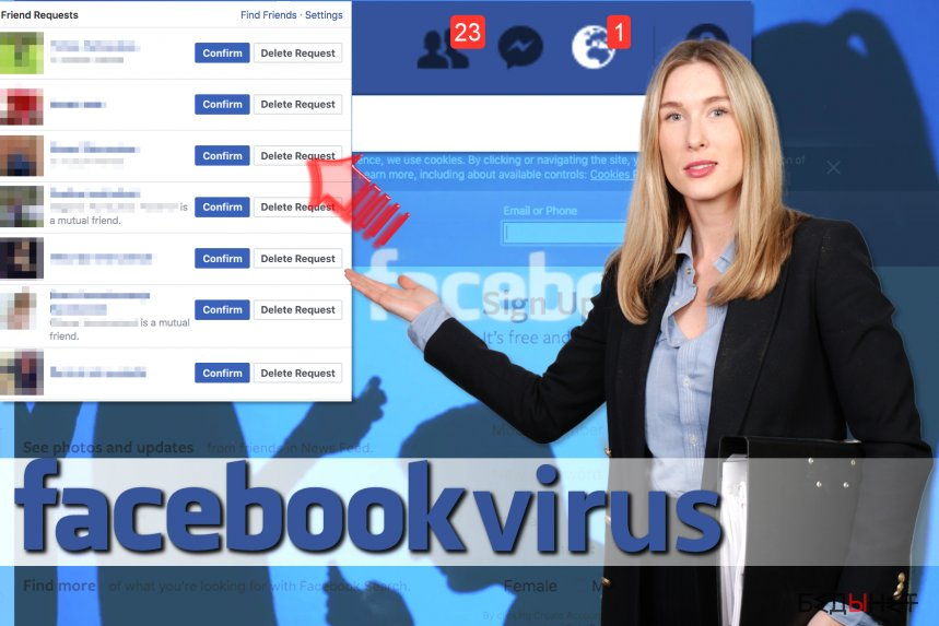 Facebook Friend Request вирус снимок