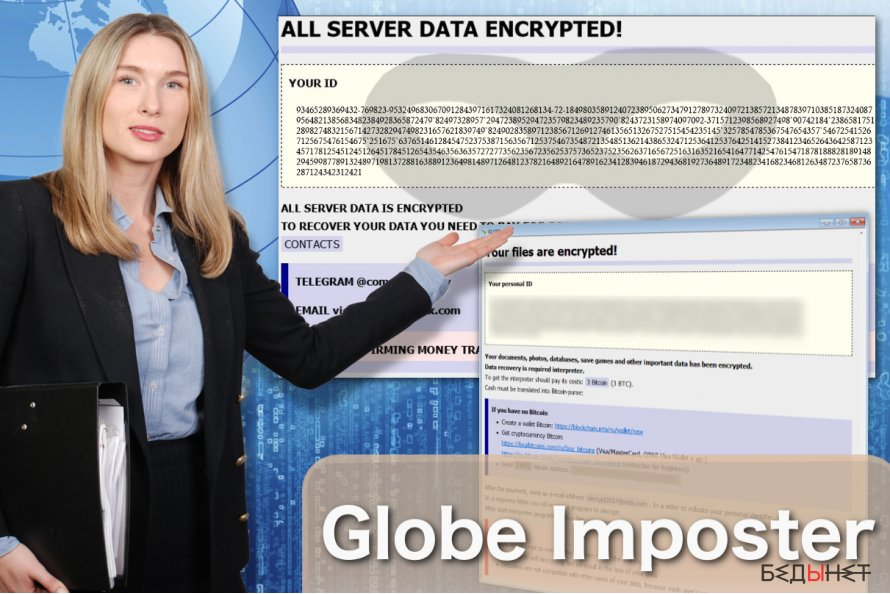 Image of the Globe Imposter virus