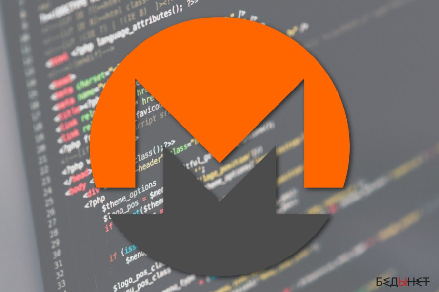 JS:Cryptonight virus mines Monero