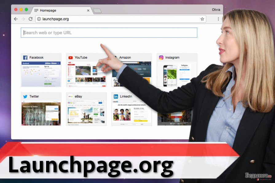 Launchpage.org вирус