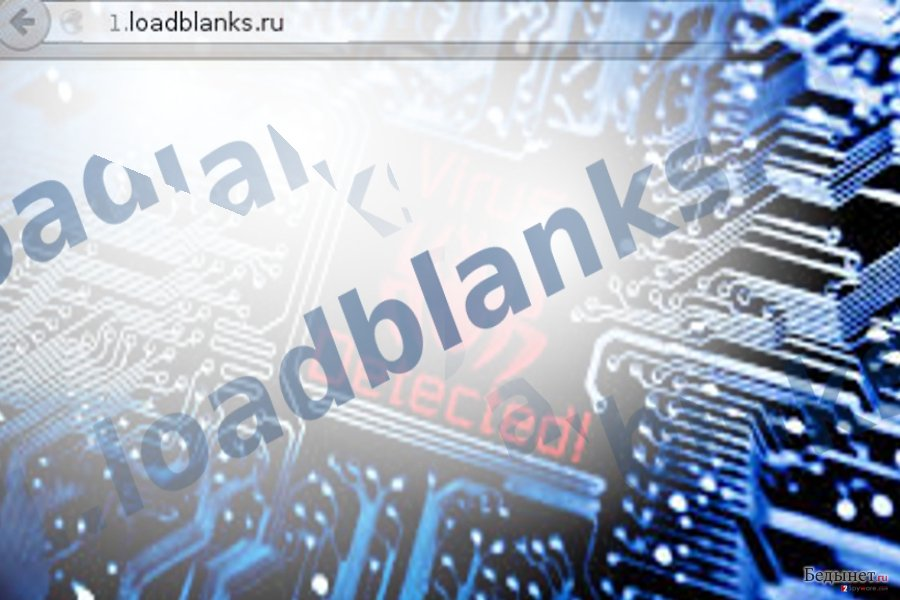 1.loadblanks.ru virus