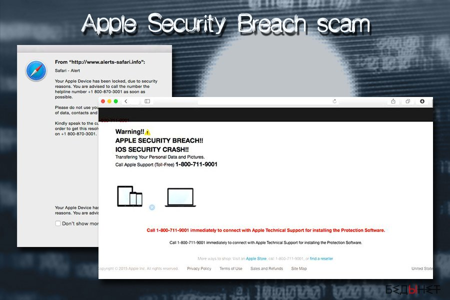 Mac вирус - Apple Security Breach