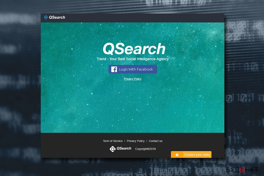 Mac вирус QSearch