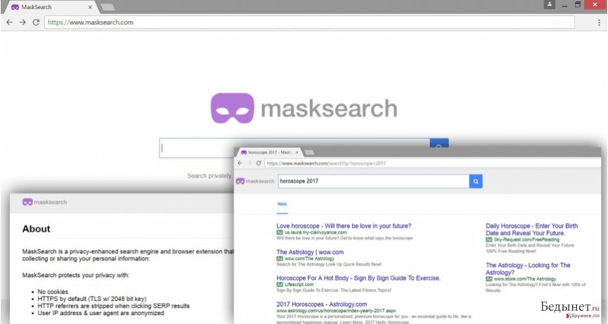 MaskSearch.com вирус