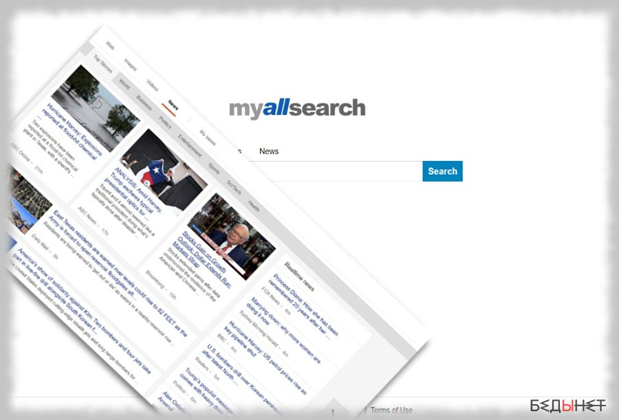 MyAllSearch снимок