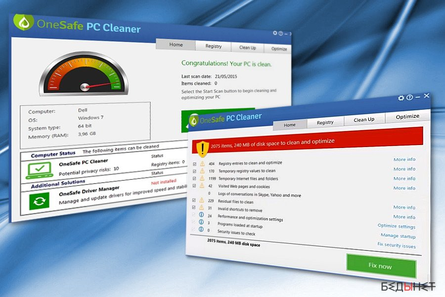 Иллюстрация OneSafe PC Cleaner