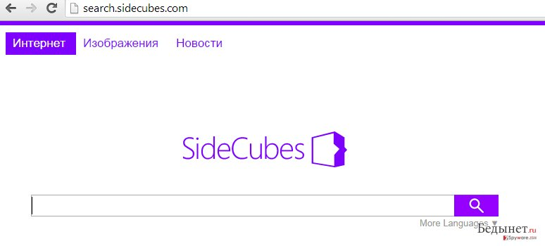 search.sidecubes.com снимок