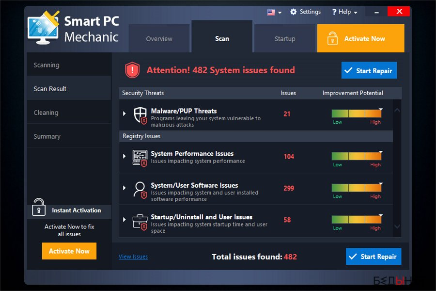 программное обеспечение Smart PC Mechanic