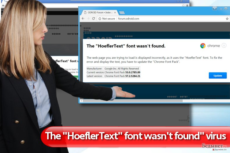 """The HoeflerText font wasn't found"" реклама снимок"
