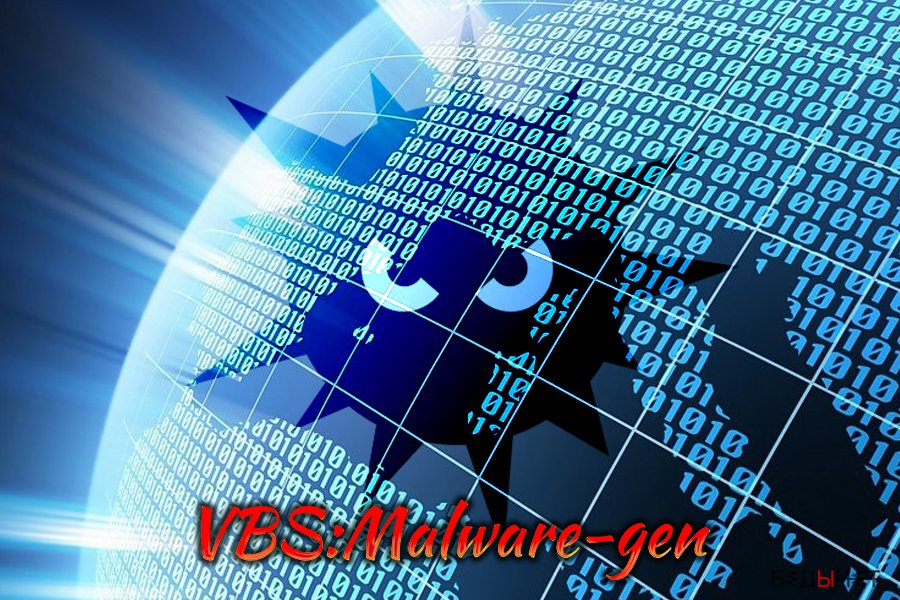 VBS:Malware-gen вирус
