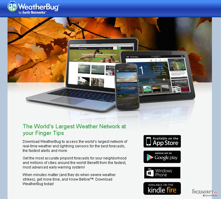 Ads by Weather Bug снимок