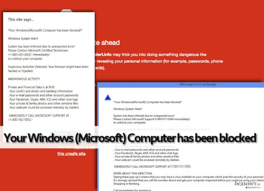 Поддельное оповещение Your Windows (Microsoft) Computer has been blocked