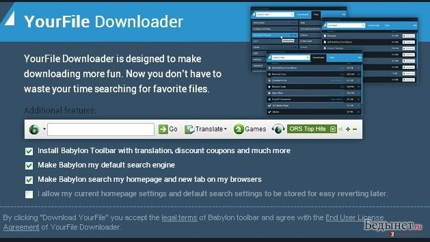 YourFile Downloader снимок